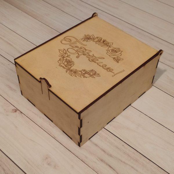Подарочная коробка большая с гравировкой 3