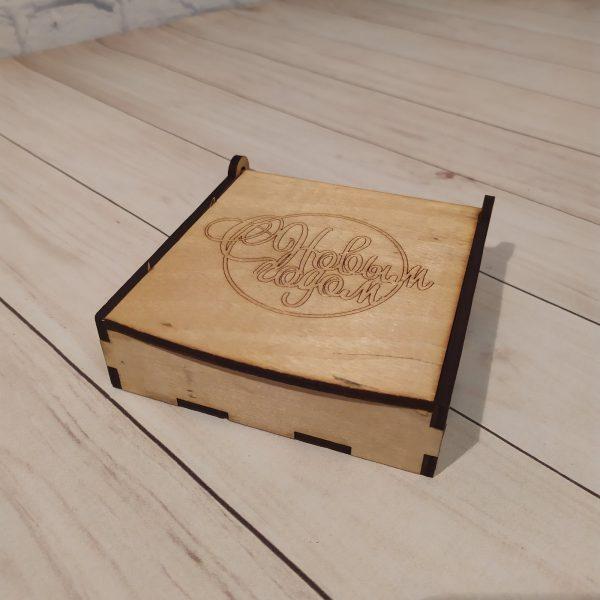 Подарочная коробка гравировкой 7