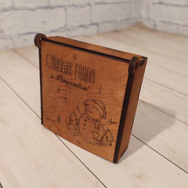 Подарочная коробка гравировкой 8