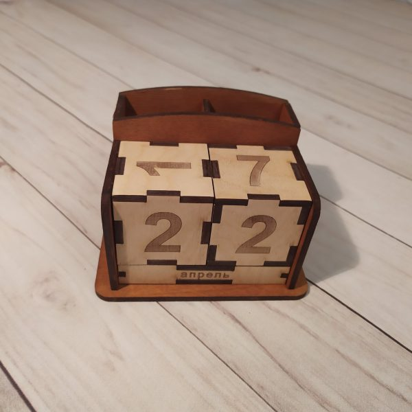 Вечный календарь и органайзер 2