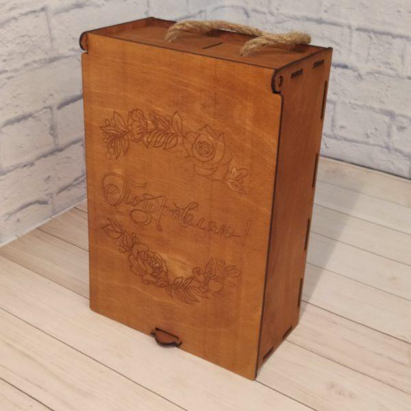 Подарочная коробка большая с гравировкой