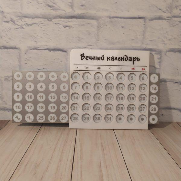 Вечный календарь настенный белый
