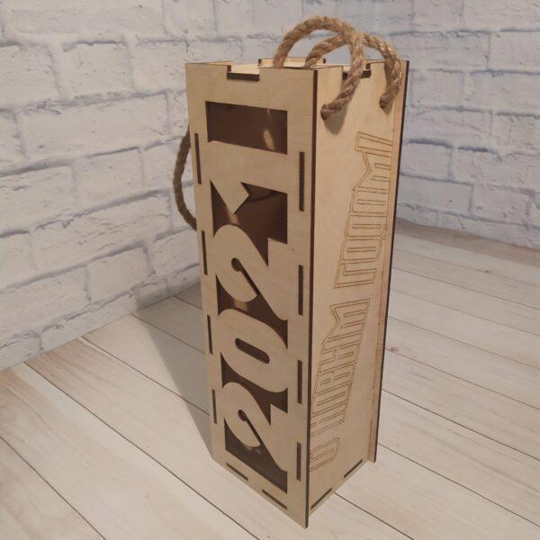 Коробка для бутылкт Новогодняя