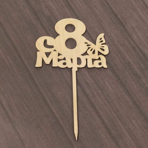 Топпер 8 Марта 4